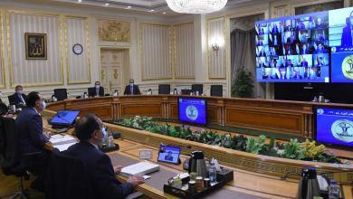 تفاصيل اجتماع مجلس الوزراء اليوم 24 فبراير 2021