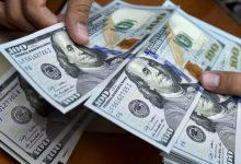 سعر الدولار اليوم في مصر تحديث يومي السبت 6 فبراير 2021
