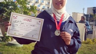 سهام علي: بطلة الجمهورية في رفع الأثقال من ذوي الهمم