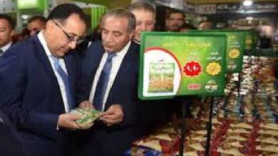 رئيس الوزراء يفتتح الموسم السادس لمعرض أهلا رمضان 2021.. الأسعار تناسب كافة شرائح الدخل