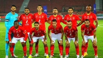 موعد مباراة الأهلي والمصري وقائمة المارد الأحمر وموقف الفريقين بالدوري