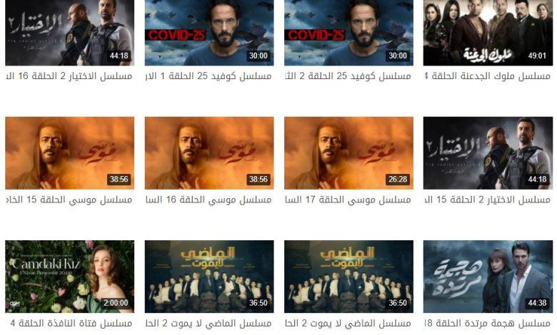 موقع فوستا لمشاهدة مسلسلات رمضان 2021