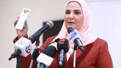 وزيرة التضامن تدريب 720 من موظفي مكاتب التأهيل لاكتشاف طيف التوحد