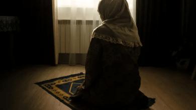 دعاء يوم 21 رمضان 2021