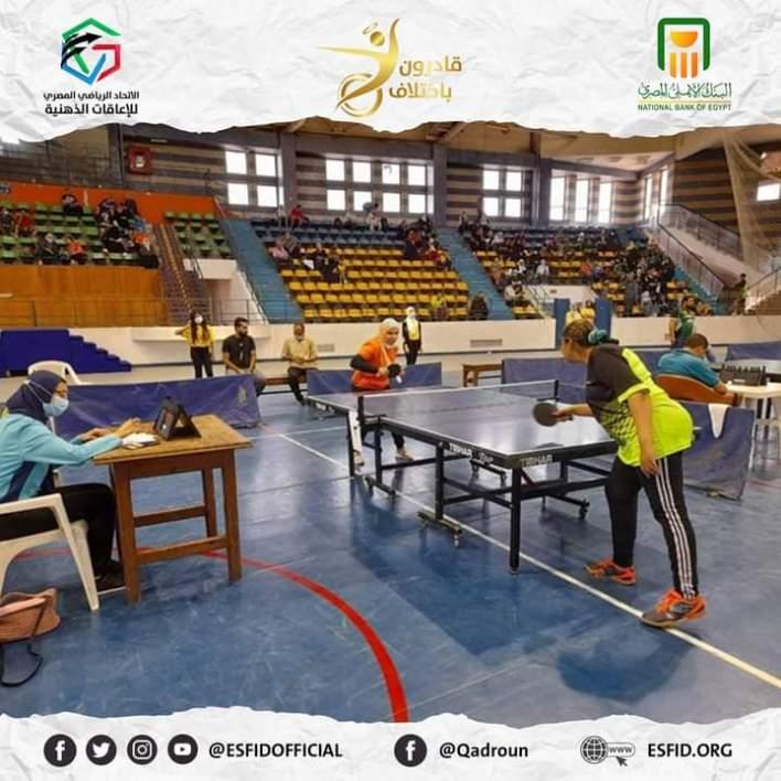 اتحاد الإعاقات الذهنية ينظم كأس مصر لتنس الطاولة (صور)