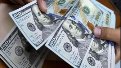 سعر الدولار مقابل الجنيه اليوم 22 يونيو 2021