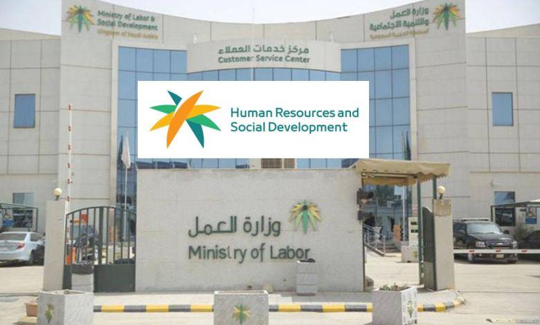 لذوي الإعاقة بالسعودية: خطوات تسجيل الدخول إلى خدمة تقييم الإعاقة