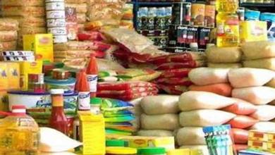 مجلس الوزراء ينفى ارتفاع أسعار السلع التموينية تزامنًا مع رفع البنزين