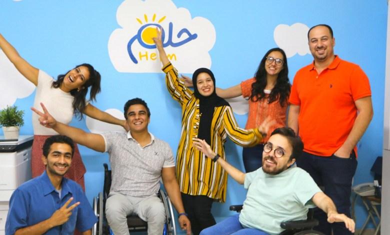 لخدمة ذوي الإعاقة ... إطلاق منصة حلم لتوظيف ذوي الاحتياجات الخاصة