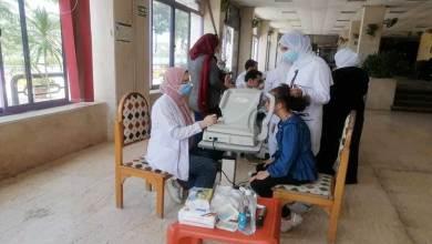 لذوي الإعاقة البصرية .. تفاصيل القافلة الطبية بنادي النيل جامعة المنصورة