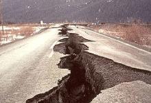 ما هي المناطق الأكثر عرضة للزلازل في مصر؟