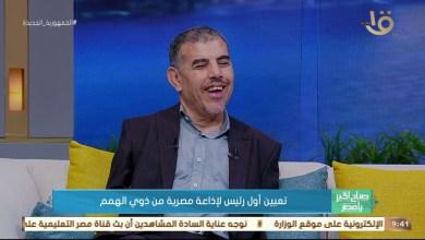 رضا عبد السلام: خطة لتطوير إذاعة القرآن الكريم ونسعى لتقديم برامج مختلفة