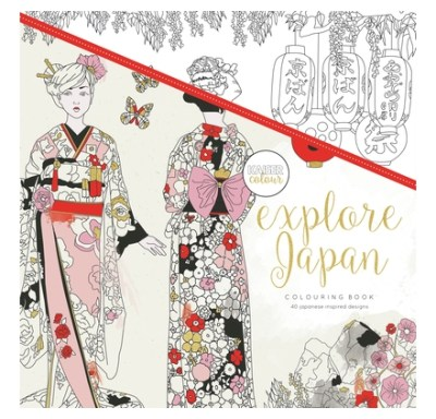 Livre de coloriage « Japan Explore »