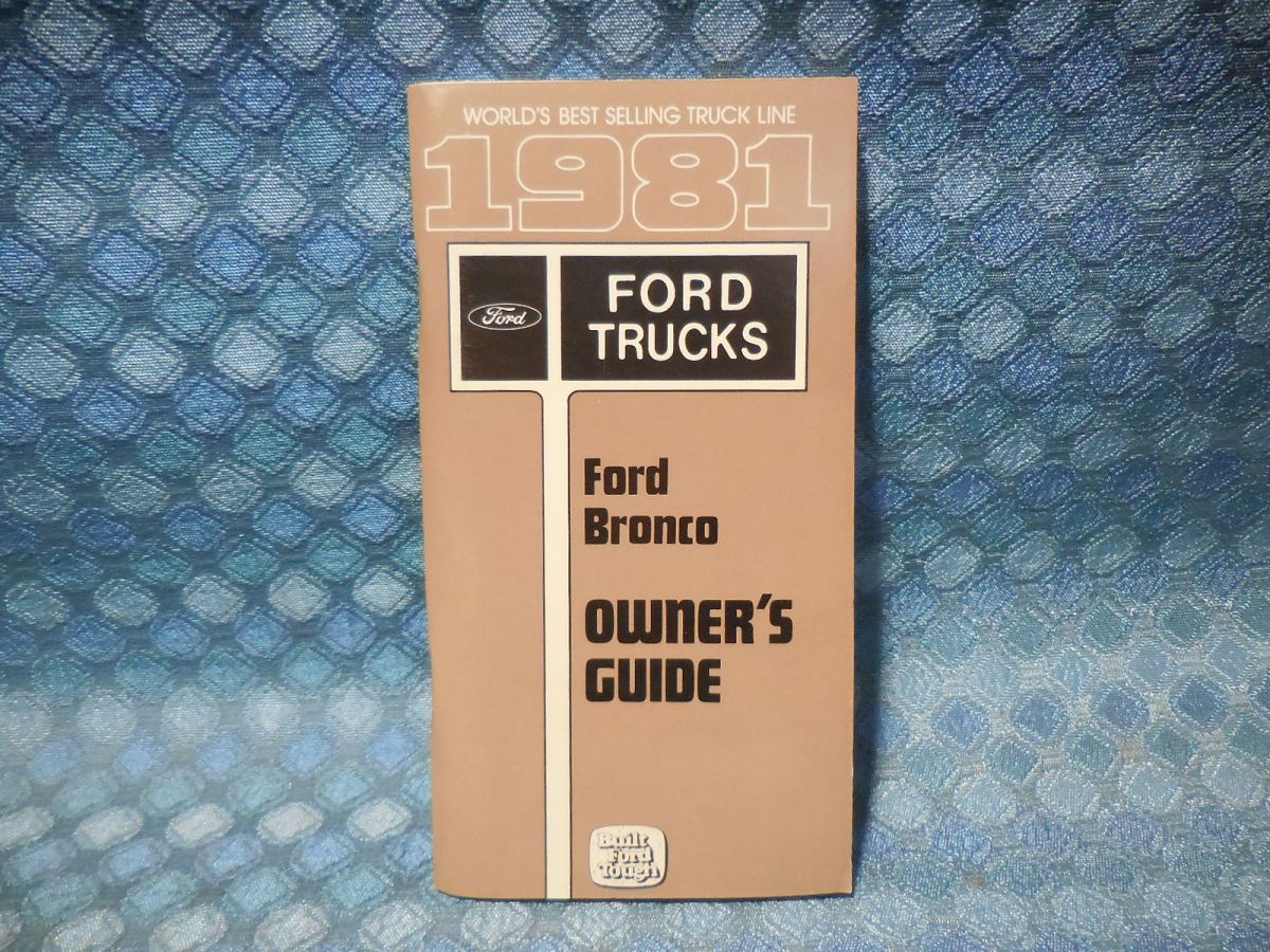 Wiring Diagram For 1981 Ford Bronco Manual Guide