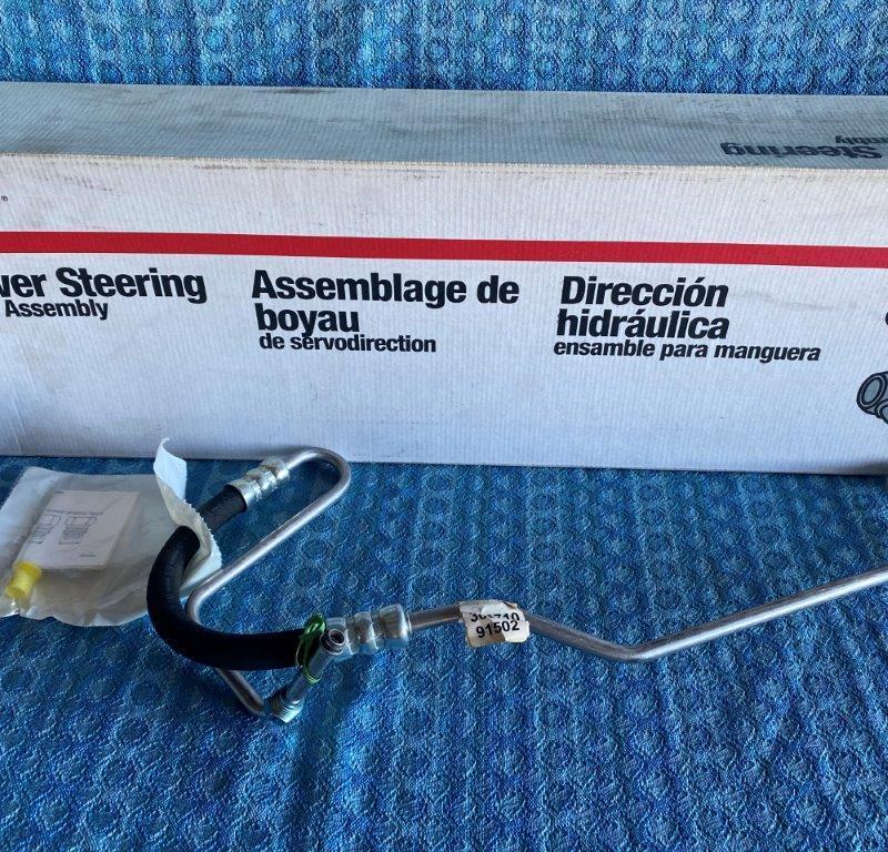 1983-1986 GM New Gates Power Steering Hose # 366710