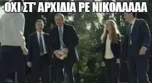 nikolas_3