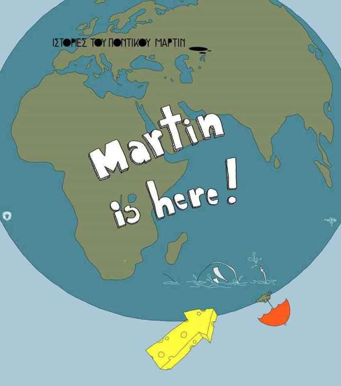 martinishere