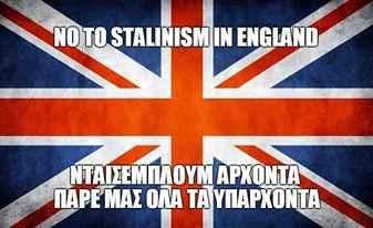 stalinism-uk