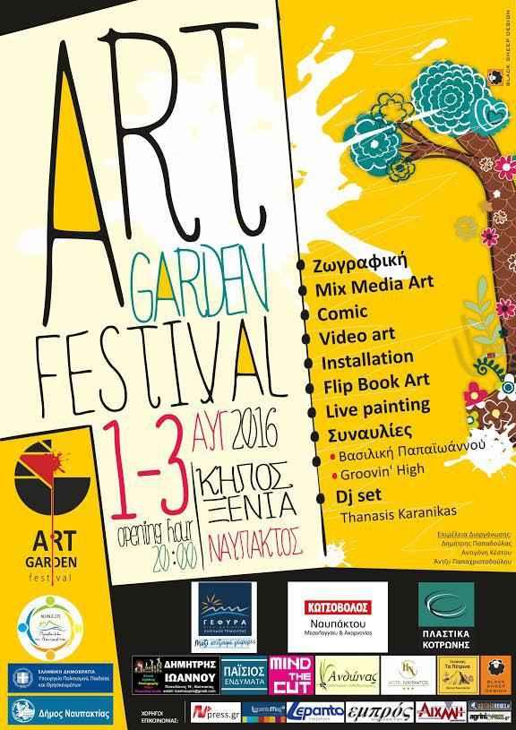 art-garden