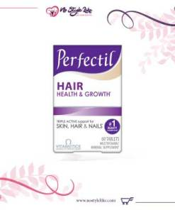 Perfectil Plus Hair cap