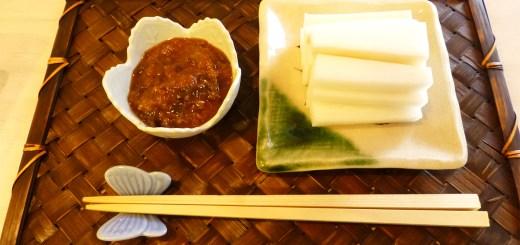キャロットピーマン味噌01