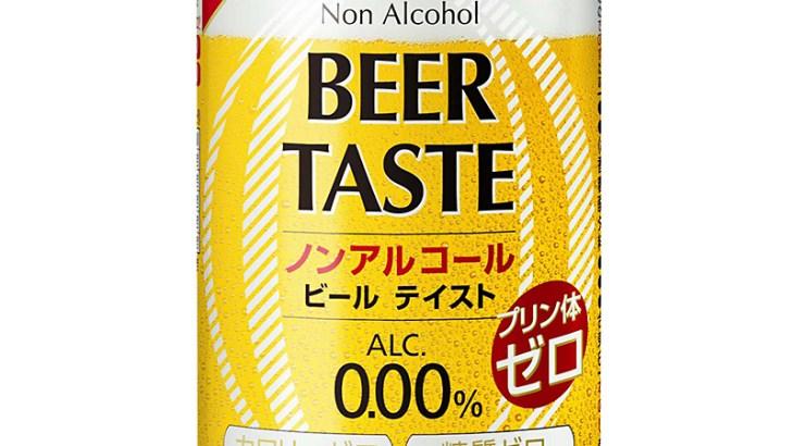 プリン体、アルコール分、カロリー、糖質いずれもゼロ!「ノンアルタイム ビールテイスト」(350ml缶)がリニューアル発売