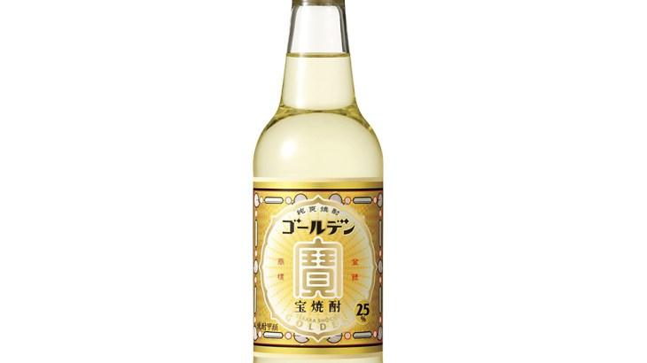 宝酒造 宝焼酎「ゴールデン」360ml壜を新発売