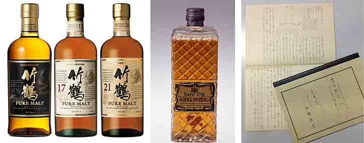 「竹鶴」ブランドのオフィシャルバー『竹鶴 MUSEUM BAR SAPPORO』北海道で期間限定オープン