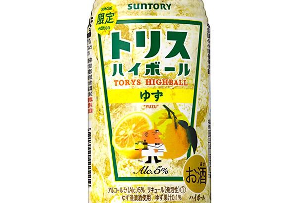 トリスハイボール缶〈ゆず〉