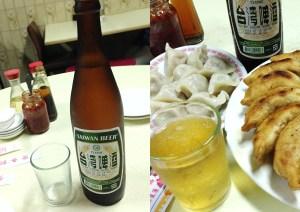台湾ビールと餃子02