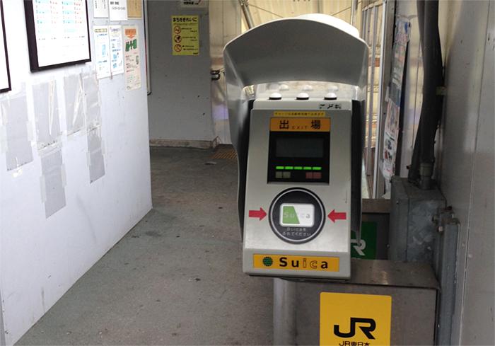沢井駅改札