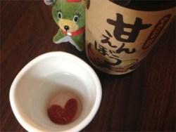 すき酒造「甘えんぼう」…簡単コワザで焼酎がホワイトデー仕様に