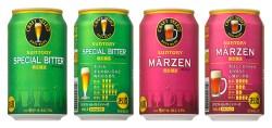 多彩なビールはお任せ!「サントリー クラフトセレクト」〈スペシャルビター〉〈メルツェン〉