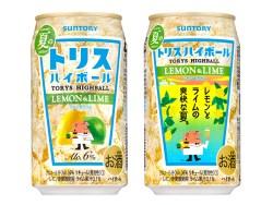 夏にぴったり!「トリスハイボール缶〈レモン&ライム〉」