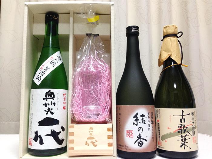 ふるさと納税_お酒3本