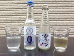 ノンアルコール日本酒呑み比べ!月桂冠フリーVS零の雫