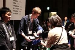 世界一美味しい日本酒を世界一早く呑みたい方必見!「蔵元を囲む会」東京プリンスホテルにて9月14日開催