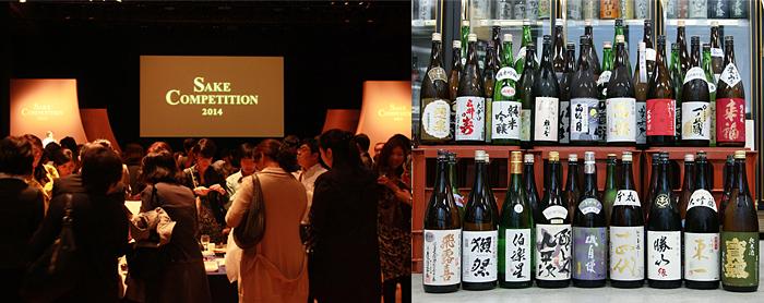 SAKE-COMPETITION-2014_蔵元を囲む会2014の雰囲気