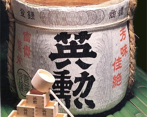 日本酒が持つ広大な「時空」へようこそ! ―『英勲』齊藤酒造―(伏見酒蔵四季巡礼①)