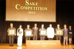 世界最多1028点から選ばれた「世界一おいしい日本酒」発表!