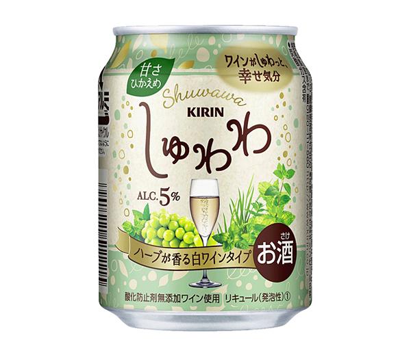キリン-しゅわわ-ハーブが香る白ワインタイプ