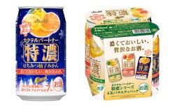 アサヒビール、期間限定の「アサヒカクテルパートナー」<特濃シリーズ>『はちみつ柚子みかん』発売