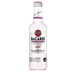 春の行楽シーズンにぴったり!サッポロビール「バカルディ サクラ フィズ ボトル」