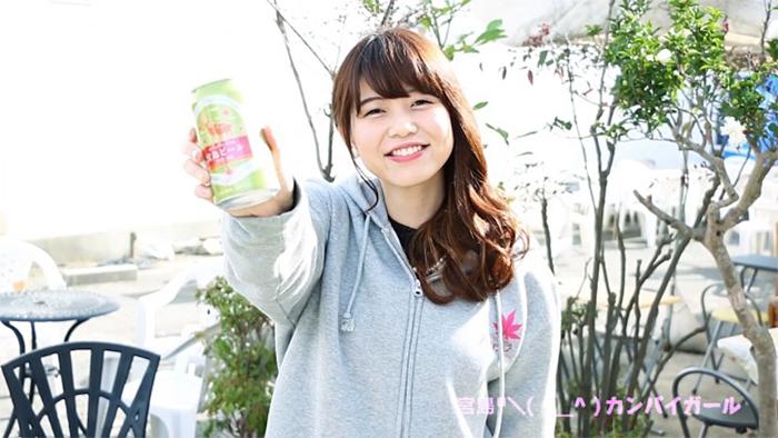 宮島ビール・豊永 亜里沙