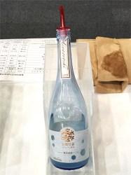 """女子会で人気だった""""美郷雪華""""~「日本酒、いいかも」第四回~"""