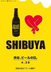 """4月28日、渋谷の日に""""ビール開き""""『渋谷、ビールの日』に乾杯!"""