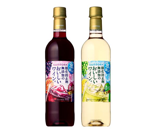 氷と楽しむ-酸化防止剤無添加のおいしいワイン。