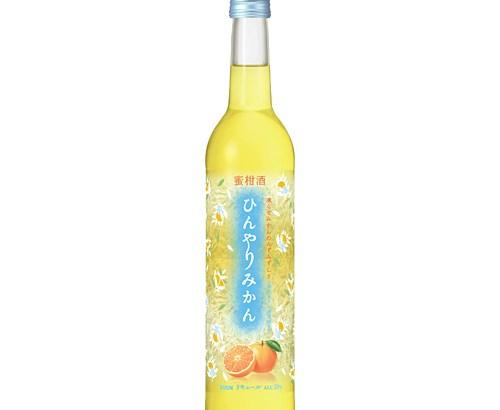 キリン-蜜柑酒-ひんやりみかん