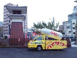 亀戸梅屋敷にて、1日限定の「ハイサワーガーデン」が開催!(8月28日開催予定)
