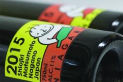 東京・深川に「参加体験型」ワイナリー登場!8月22日に初醸造ボトルが発売